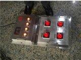 不鏽鋼防爆開關箱316不鏽鋼防爆配電箱定做