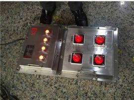 不锈钢防爆开关箱316不锈钢防爆配电箱定做