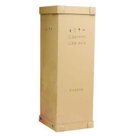 机柜包装箱 可代替木箱使用 东莞重型纸箱厂家