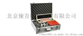 Avantone CV-12大振膜电子管录音话筒