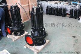 铸铁WQ排污泵JYWQ自动搅均 家用抽水泵