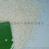 供应热塑性弹性体TPEE 塑胶原料 聚脂颗粒