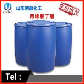 現貨供應高品質桶裝丙烯酸丁酯