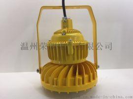 HRD93节能LED防爆吸顶灯50W