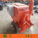 广东惠州市带搅拌螺杆式砂浆泵水泥液压注浆机配件