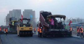深圳永盛沥青公司-专业的沥青路面施工队伍