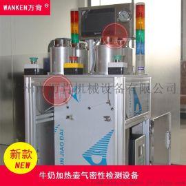 牛奶加热壶气密性检测设备 ip方式测试仪