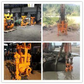 平顶山挖机搅拌砂浆泵 勾机搅拌围堰泵价位质量