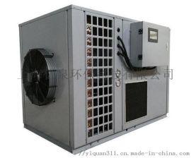 柿饼亿美欣烘干热泵 亿美欣YMX03热泵