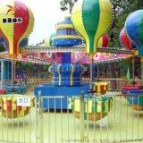桑巴氣球新型遊樂設備商丘童星廠家推出