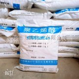 厂家直销聚乙烯醇 絮状PVA 建筑胶水原料