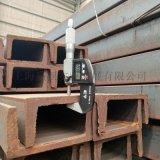 使用S355J2欧标槽钢UPN180固定方法