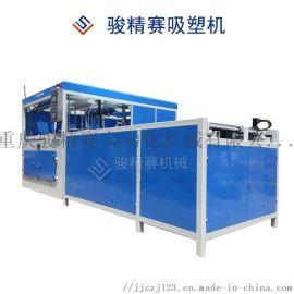 全自动吸塑机 大型厚片成型机 亚克力生产