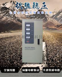 安德顺热销大功率全自动交流稳压器SVC-30kva