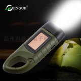 手搖太陽能手電筒 戶外登山扣EG-409A