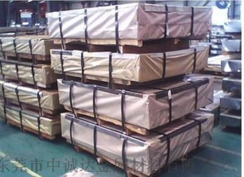 供应宝钢Q345B热轧钢板/Q345B机械性能