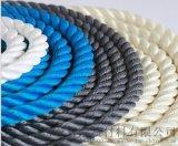熱賣廠家生產圓絲繩、PE繩、彩繩、繩子