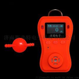 防爆臭氧气体检测仪便携手持式