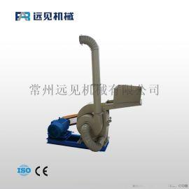 常州远见多功能粉碎机 锤片式粉碎机 饲料粉碎设备