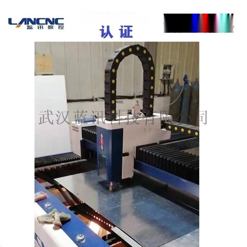 小型激光切割机 数控激光切割 光纤激光切割机厂家