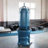 长江用轴流泵_引流排水用轴流泵_大口径轴流泵