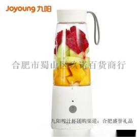 合肥九阳便携果汁杯团购【直销】合肥九阳榨汁机代理商