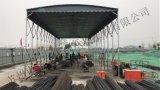 北京海淀定制推拉雨棚伸缩帐篷大型仓库棚物流停车棚