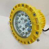 仓库工厂固态免维护LED专用防爆灯具