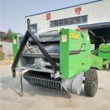 苞米秸秆打包机 全自动秸秆捆草机厂家