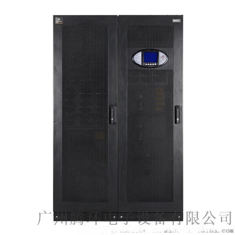 中山UPS電源 維諦NX 300K穩壓應急備用電源