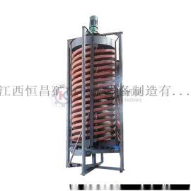 矿用溜槽 选煤螺旋溜槽 玻璃钢螺旋溜槽生产厂家