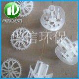多面空心球填料生产厂家二氧化碳脱氧塔专用聚丙烯PP