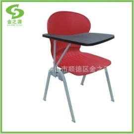 厂家直销善学带写字板培訓椅,环保塑料會議椅手写椅