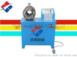 大口径高压胶管扣压机,煤矿专用扣管机