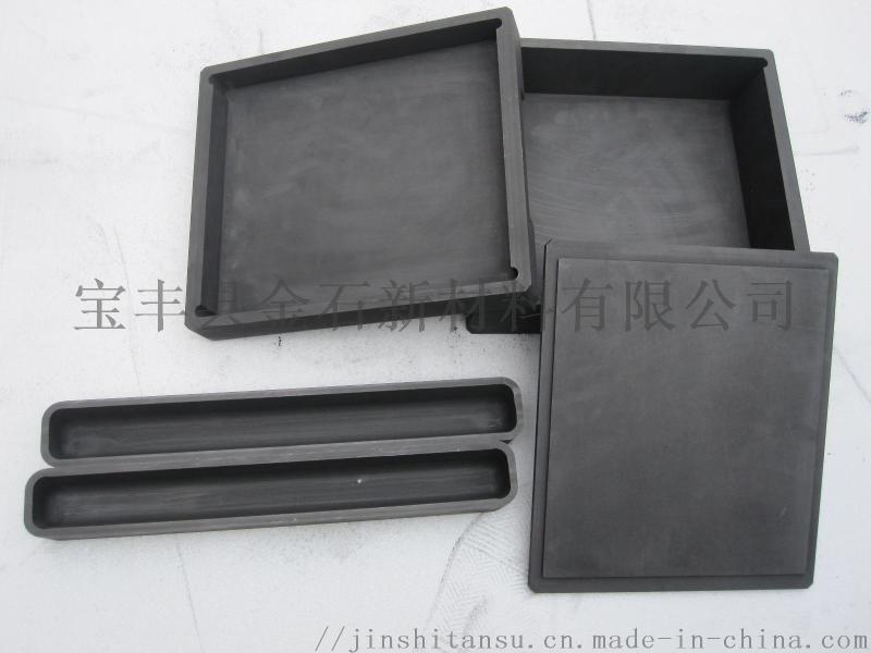 石墨模具,粉末冶金用石墨舟皿,石墨盒子