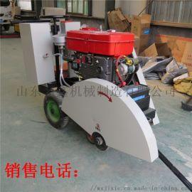500型马路切割机 混凝土汽油柴油刻纹机