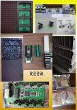 北京led彩色單色螢幕維修制作