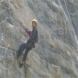 主动边坡防护网边坡防护网厂家护山防护网
