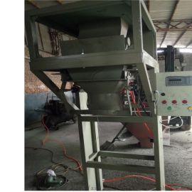 双称定量包装机 掺混肥肥料定量秤