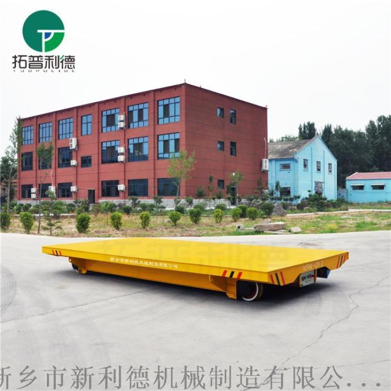 過跨電動平板車  機械設備軌道電動平板車