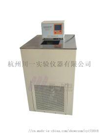 江加热制冷循环机CYGD-05200-20