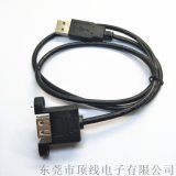 USB A公 對 USB A母帶耳 資料延長線