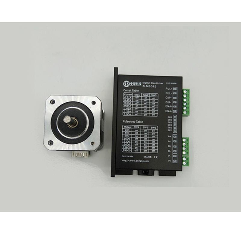 中菱科技M3015驱动器电机套装切割机打标机