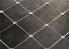 护坡主动防护网厂|护坡防护网直销|护坡主动防护网