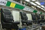 汽車座椅生產線