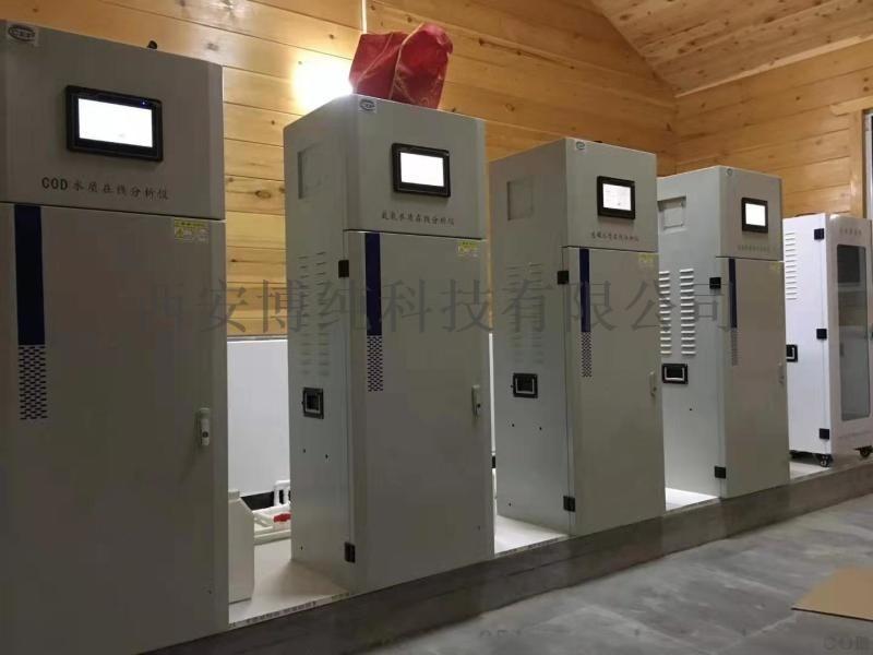 銅水質在線自動檢測系統
