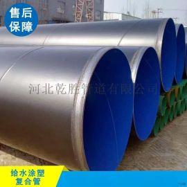 乾胜牌钢塑复合管每米多少钱 涂塑钢管