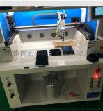 數控自動塗膠機,數控自動上膠機,自動塗膠機