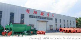 鸡粪有机肥生产线设备—有机肥造粒机—易县