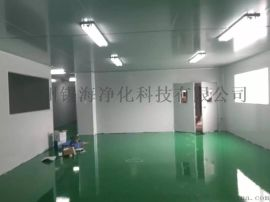 江西赣州实验台,中央台生产厂家